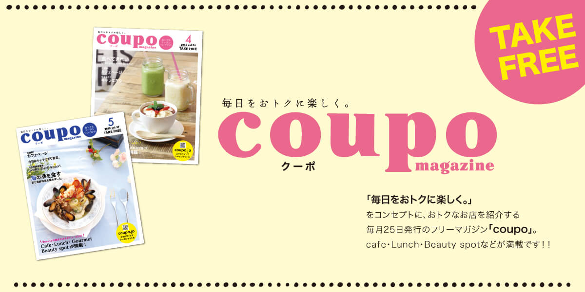 coupo_HP[1]