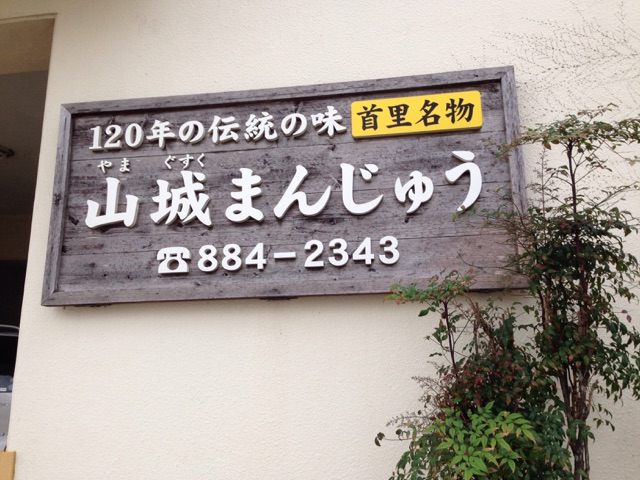 IMG_0495