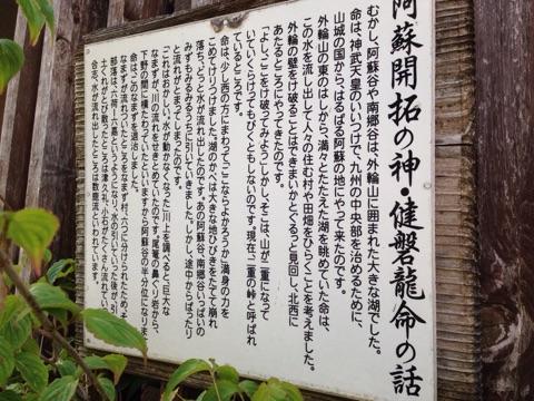 kumamoto wakimizu