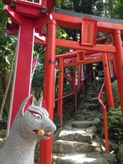 太宰府天満宮の階段です。