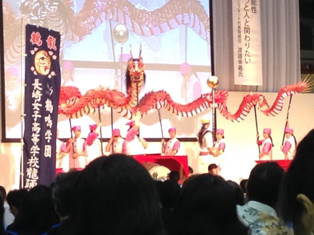 長崎県の高校生による演舞