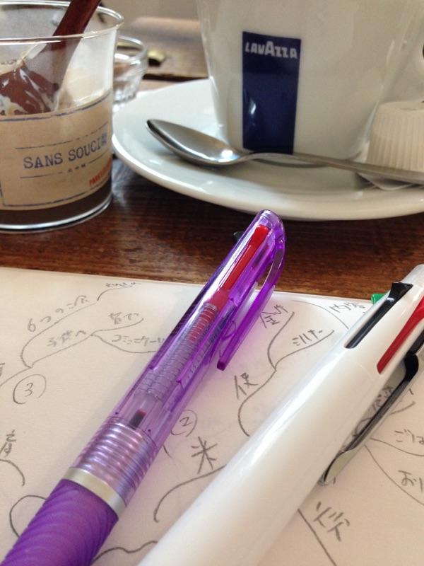 カフェでお勉強
