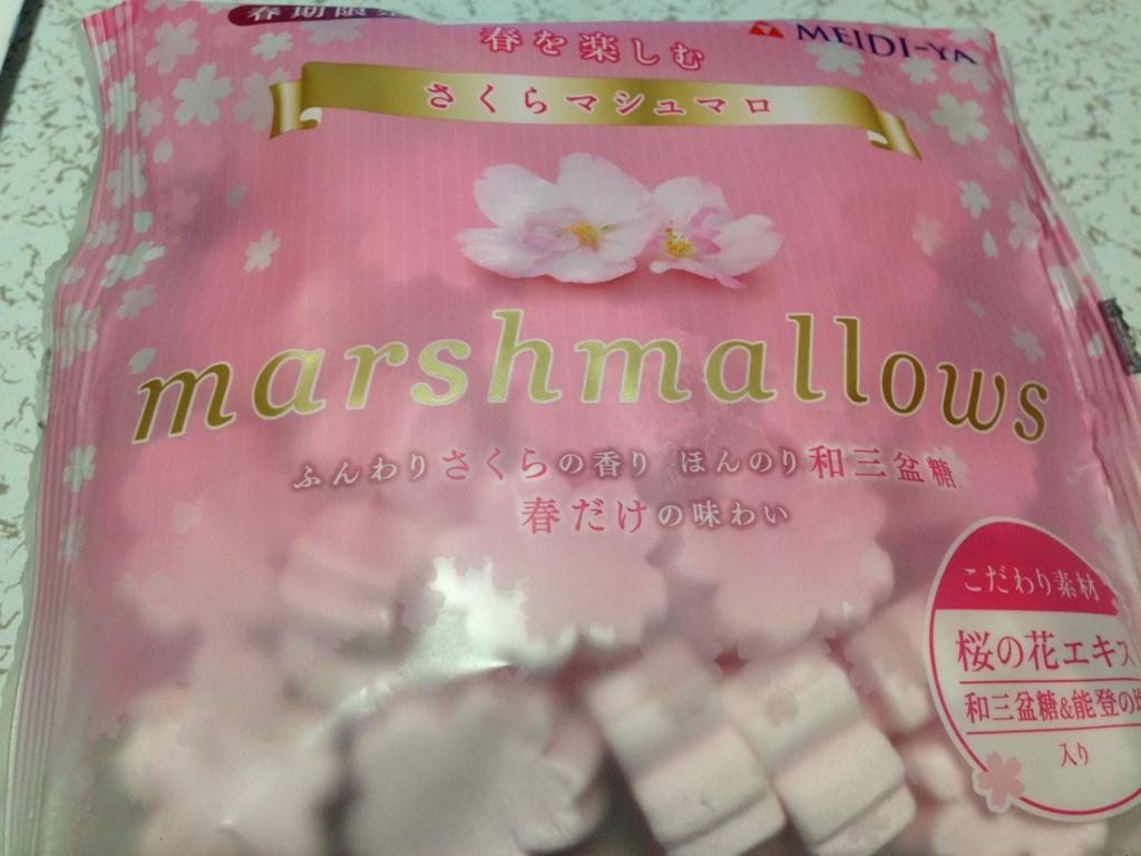 期間限定のさくらマシュマロと残りごはんで作る和菓子風アレンジレシピ