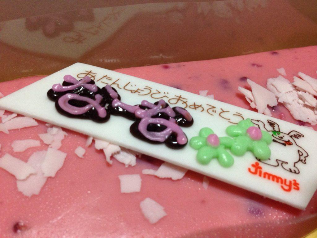 Happy Birthday‼︎「大好き」は伝えよう。