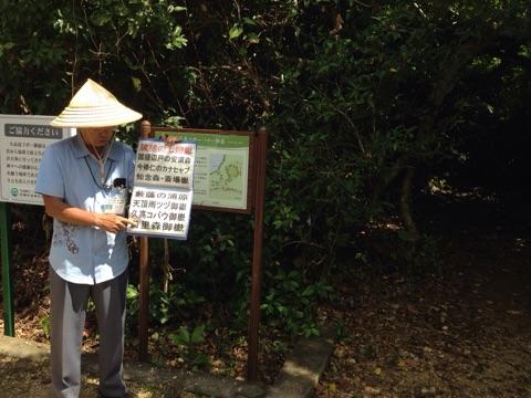 久高島のクボ―(フボ―)御獄(うたき)