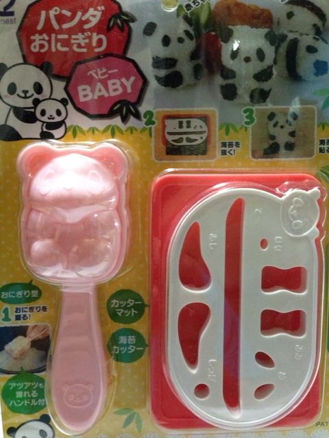デコおにぎりを簡単に作りたいママの強い味方、パンダおにぎりの型登場!