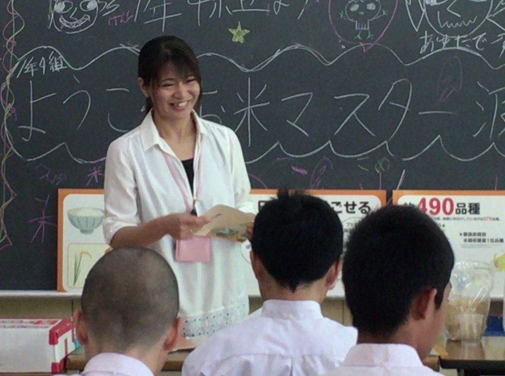 【お米講座】社会人講話 in 沖縄市 ~稲の赤ちゃんをお供に~