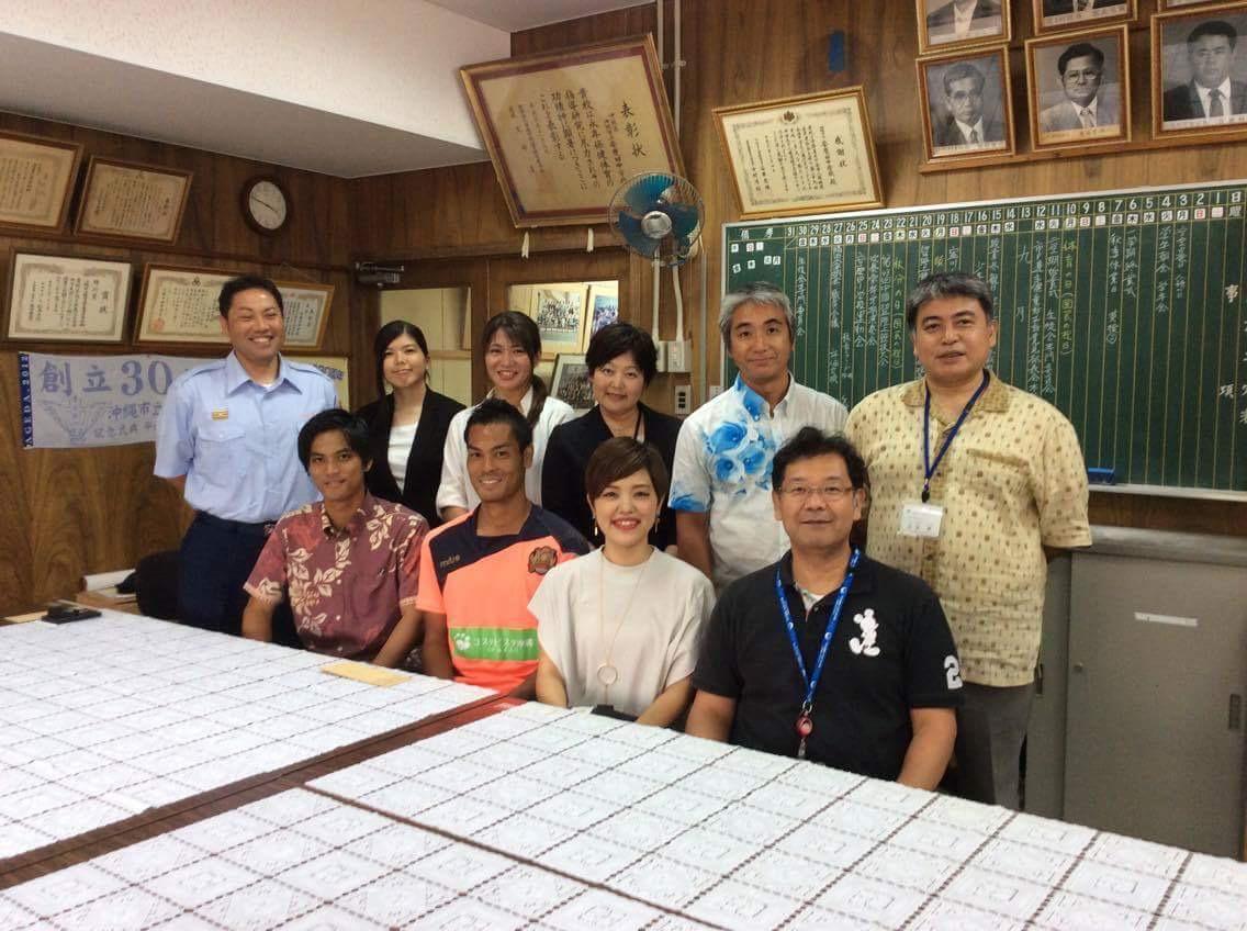 沖縄市にてお米講座を無事に終了しました。