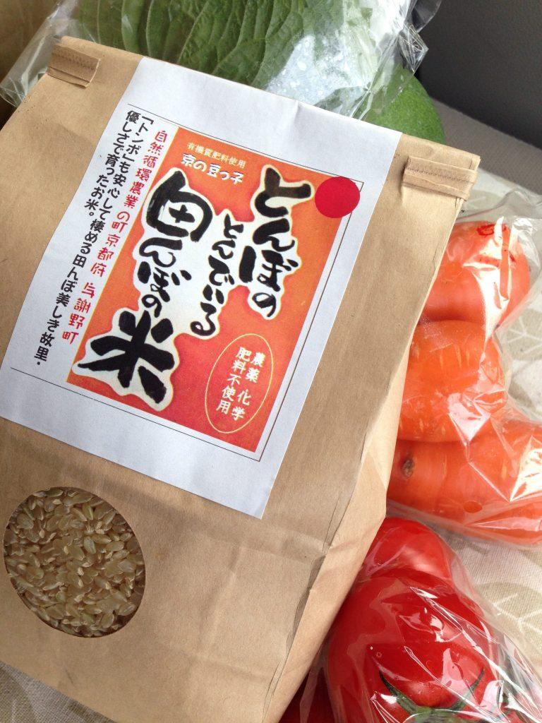 ハッピーモア市場でお米を確認しました。