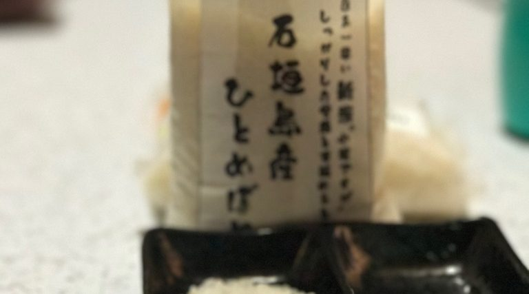 沖縄県石垣産の新米は、日本で一番早く収穫できるお米です。